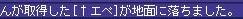 TWCI_2013_5_17_21_50_2.jpg