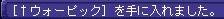 TWCI_2013_5_17_22_4_50.jpg