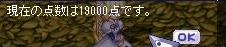 TWCI_2013_5_18_11_36_38.jpg