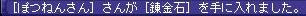 TWCI_2013_5_19_14_59_33.jpg