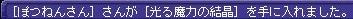 TWCI_2013_5_19_18_52_16.jpg