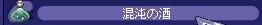 TWCI_2013_5_20_23_50_21.jpg