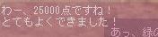 TWCI_2013_5_28_20_43_22.jpg