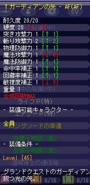 TWCI_2013_6_15_12_52_0.jpg
