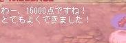 TWCI_2013_6_1_23_5_11.jpg