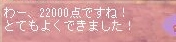 TWCI_2013_6_2_16_57_59.jpg