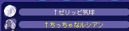 TWCI_2013_6_5_0_28_4.jpg