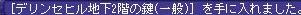 TWCI_2013_6_5_23_11_55.jpg