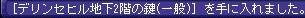 TWCI_2013_6_7_21_49_55.jpg