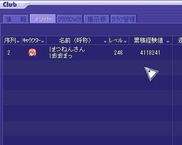 TWCI_2013_7_10_19_53_55.jpg