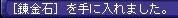 TWCI_2013_7_5_23_54_44.jpg