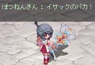 TWCI_2013_7_8_23_40_15.jpg