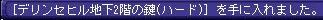 TWCI_2013_9_8_22_10_15.jpg