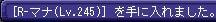 TWCI_2013_9_8_23_23_29.jpg