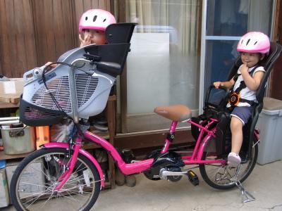 ... 自転車」の検索結果 - Yahoo!検索