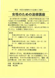 2012豕募セ玖ャ帛コァ_convert_20120921173906