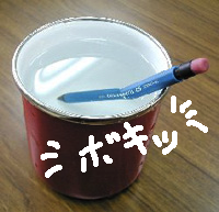 pencil.jpeg