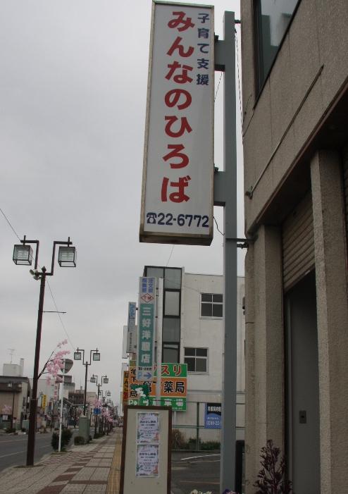 IMG_6755s.jpg