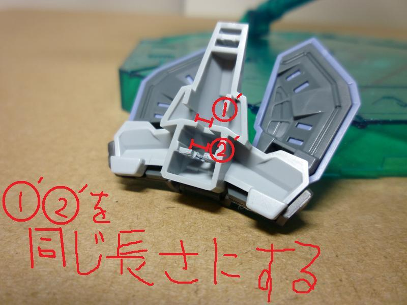 P1040196_20120321220755.jpg