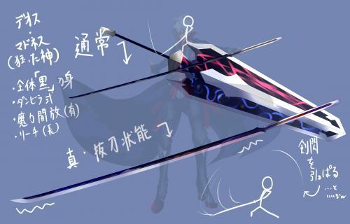 ラグナ EX 武器