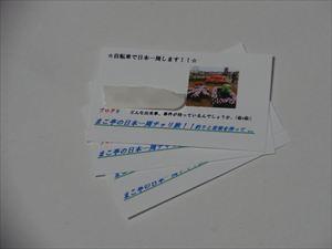 DSC00670_R.jpg