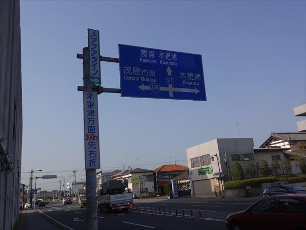 DSC00810_R.jpg