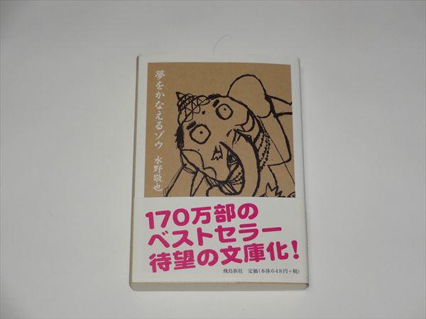 DSC00959_R.jpg