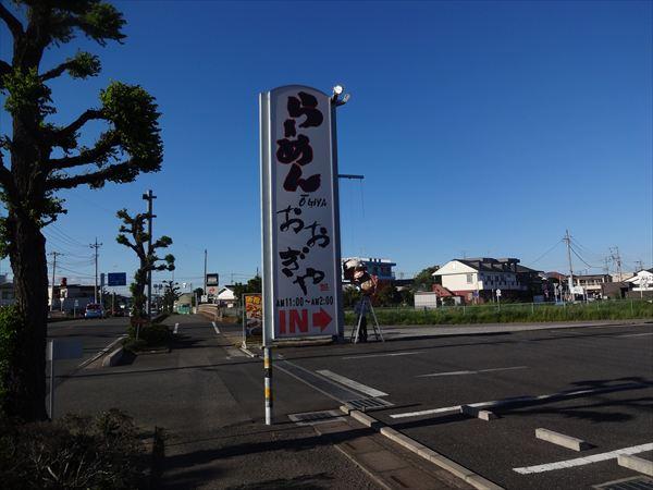 DSC01591_R.jpg