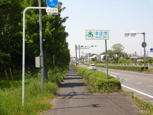 DSC01687_R.jpg
