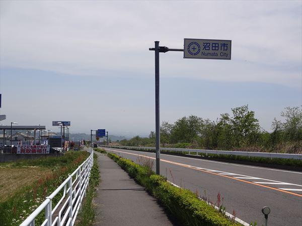DSC02492_R.jpg