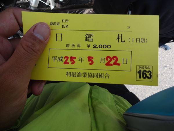 DSC02630_R.jpg