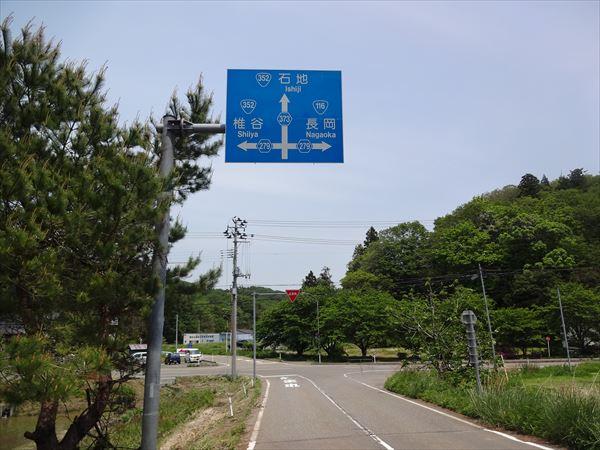 DSC02988_R.jpg