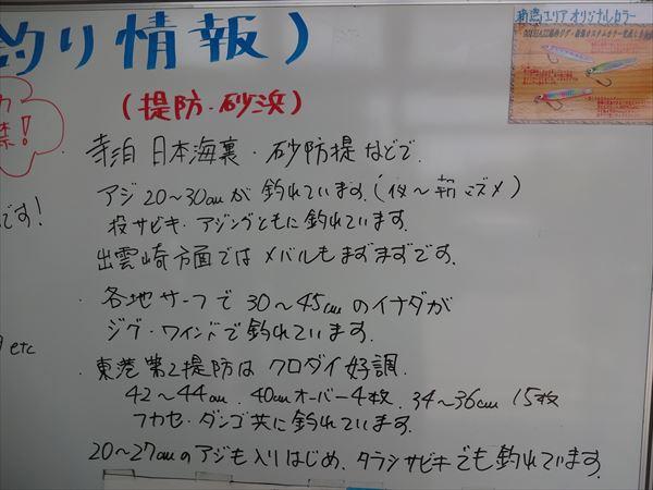 DSC03026_R.jpg