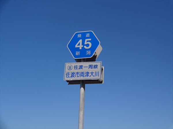 DSC03266_R.jpg
