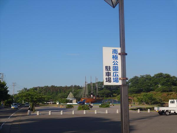 DSC04359_R.jpg