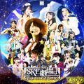 SKE48 SKE専用劇場は秋までにできるのか?(disc.1)