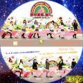 全国ツアー2012 野中美郷、動く。~47都道府県で会いましょう~(DISC・5)