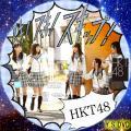 スキスキスキップ!(タイプ3.DVD)