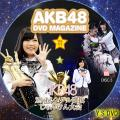 AKBマガジン11 disc.3