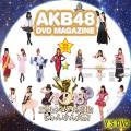 AKBマガジン11 disc.2