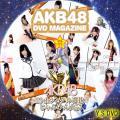 AKBマガジン11 disc.1