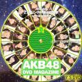 AKBマガジン10 disc.2