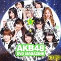 AKBマガジン10 disc.1