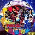 非公認戦隊アキバレンジャー シーズン2 (DVD)