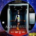 AKB48リクエストアワー2013(DVD・4)