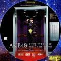 AKB48リクエストアワー2013(DVD・3)