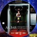 AKB48リクエストアワー2013(DVD・2)