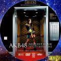 AKB48リクエストアワー2013(DVD・1)