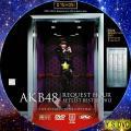 AKB48リクエストアワー2013(dvd.2.ver.2)