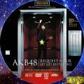 AKB48リクエストアワー2013(dvd.3.ver.2)
